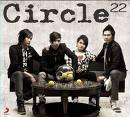 โหลดเพลง เหงาไม่มีเหตุผล Circle 22
